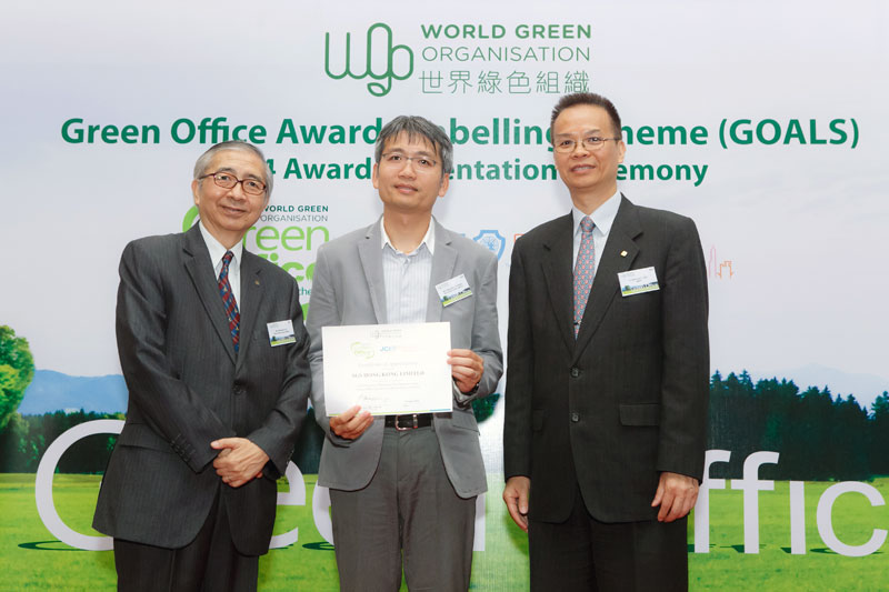 68-certificate-of-appreciation-sgs