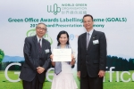 69-certificate-of-appreciation-the-chinese-gold-and-silver-exchange-society