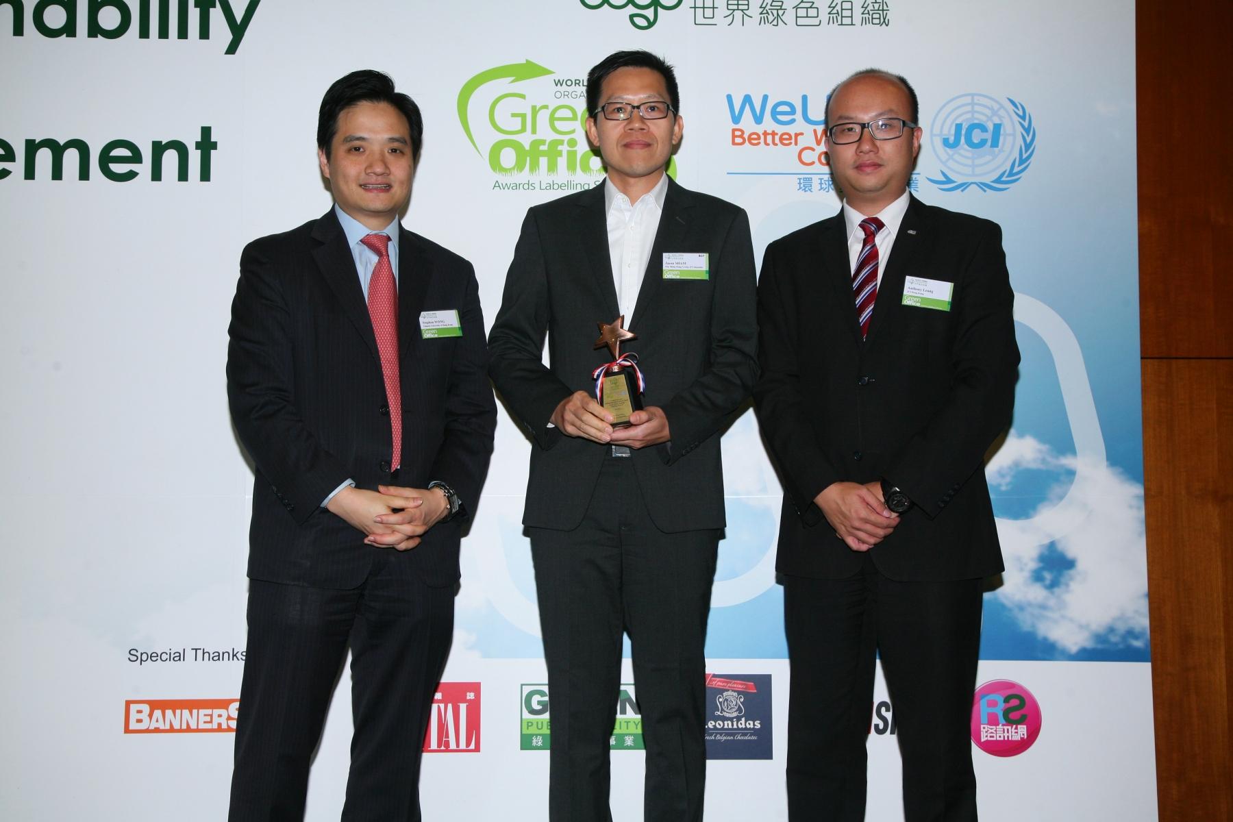 28-Hip-Shing-Hong-Group-of-Companies