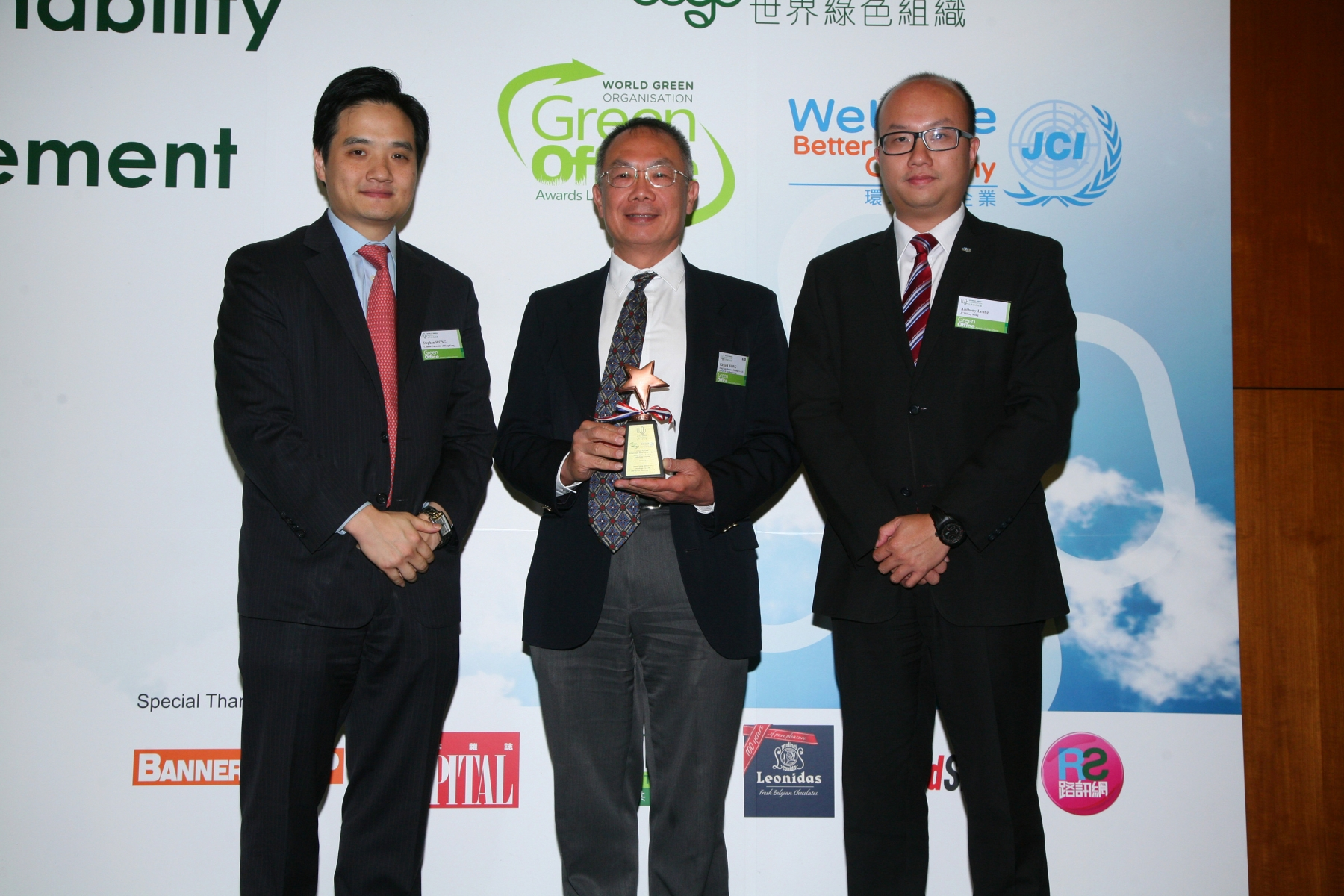 29-Hong-Kong-Resources-Holdings