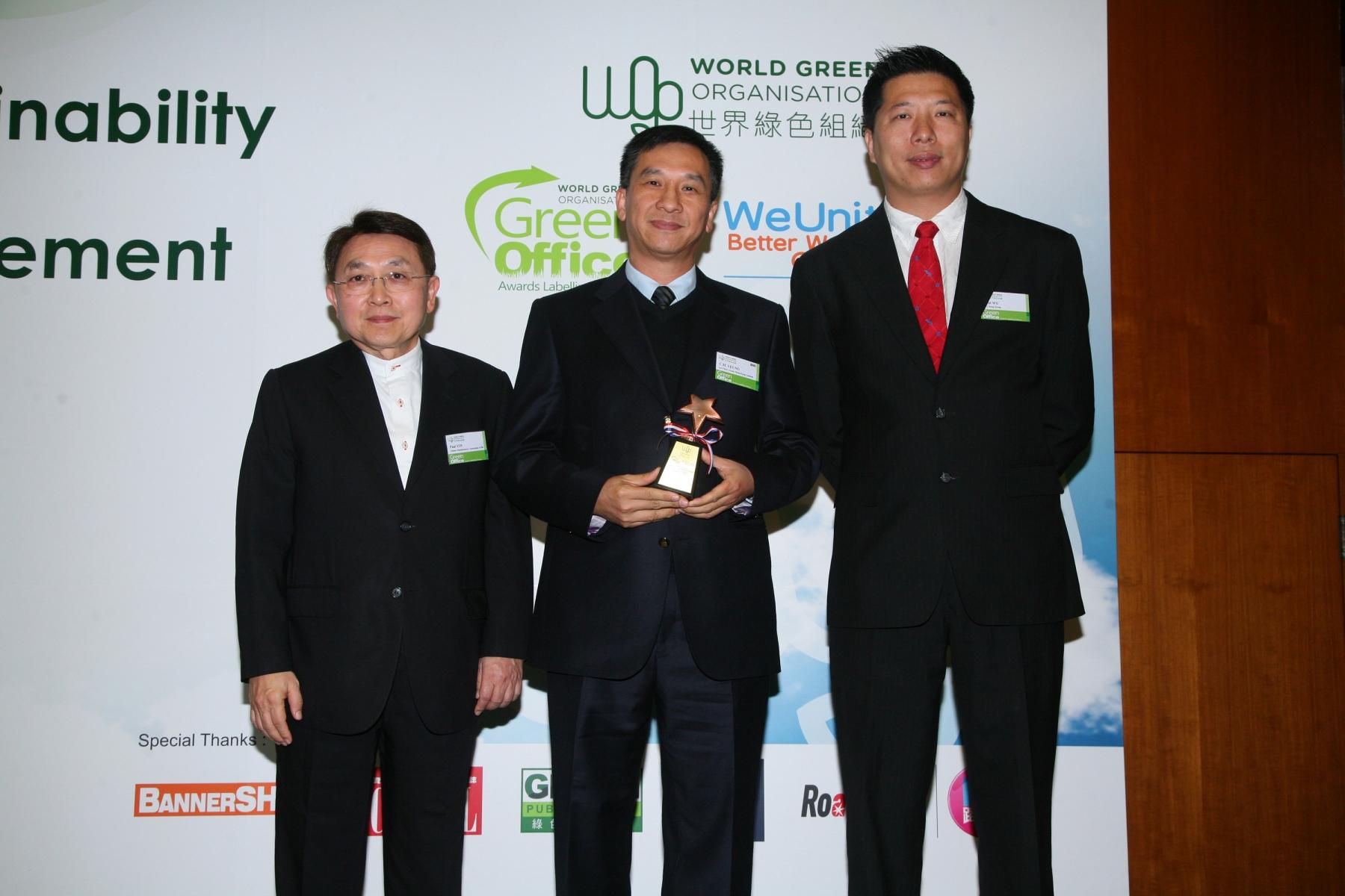 62-Leo-Paper-Group-Hong-Kong-Limited