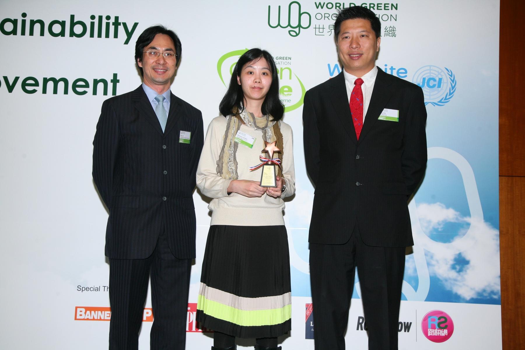 80-The-Hong-Kong-and-China-Gas-Company-Limited