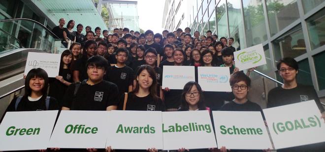 大學生受訓成為綠色審計員
