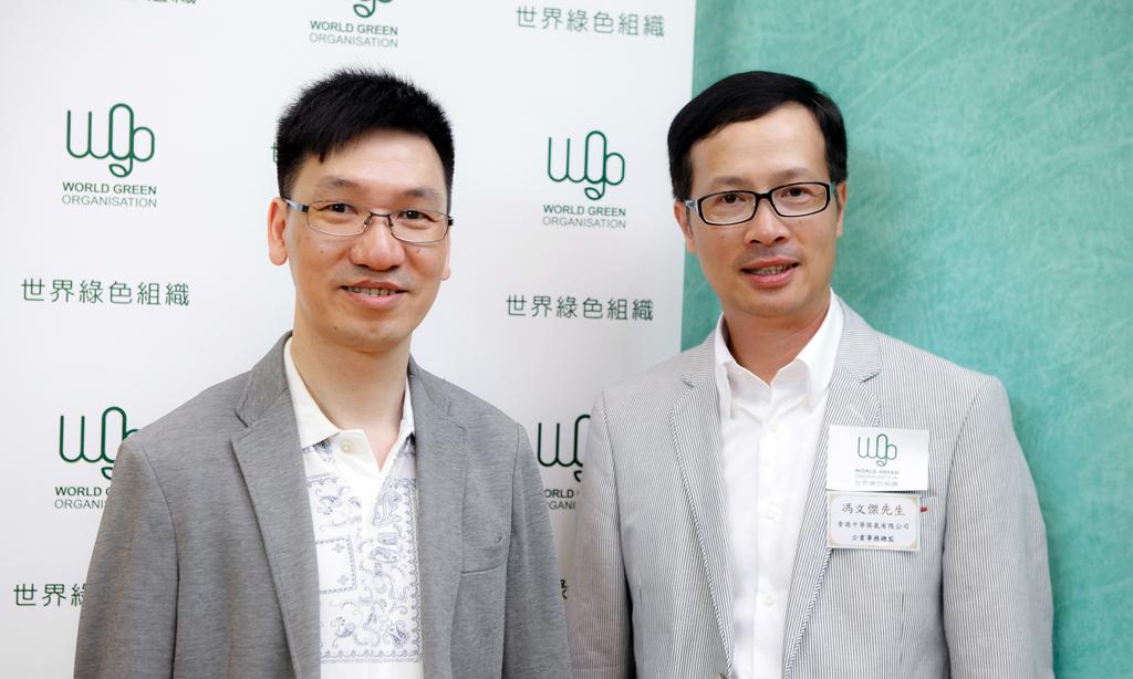 贊助機構香港中華煤氣有限公司到場支持計劃
