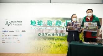 20210202_WGO_Green-Walk-Hong-Kong-2020-2021_0117